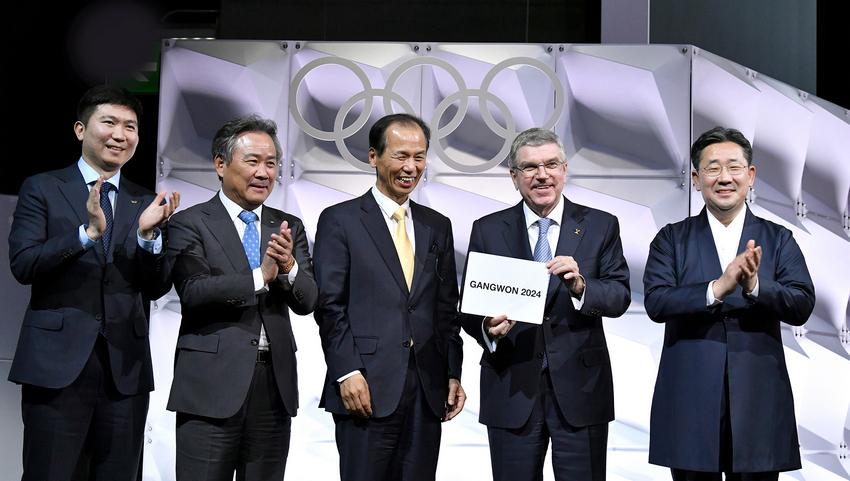 gangwon 2024