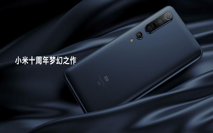 Xiaomi, Mi 10 e Mi 10 Pro presentati ...